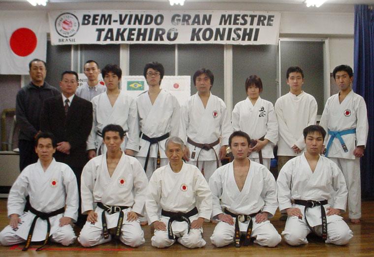 Ryobukan Konishi Dojo